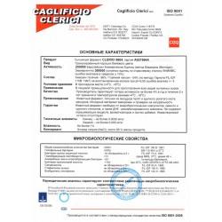 Сычужный фермент Clerici 96/04 500 г