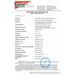 Клеризим (Лизоцим) 500 г