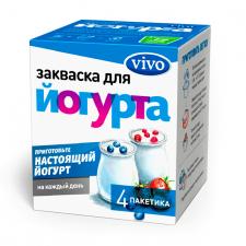 Закваска VIVO Йогурт